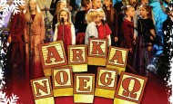 Arka Noego śpiewa kolędy! (13.01.12)
