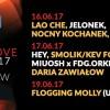 WrocLove Fest 2017 w Centrum Historii! (16-17.06.17)