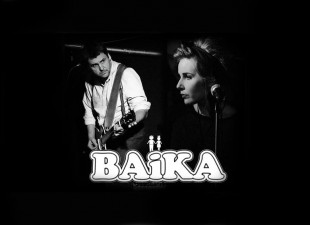 PIOTR BANACH i KAFI – BAiKA w Starym Klasztorze! (15.03.16)