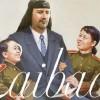 Laibach powraca do Wrocławia z nową płytą! (24.02.19)