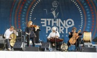Muzykanci zagrają w Starym Klasztorze! (1.06.14)