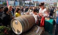 """Bułgarskie Święto Wina """"Trifon Zarezan"""" w Starej Piwnicy! (10.02.18)"""